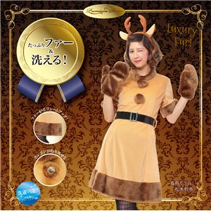 【クリスマスコスプレ 衣装】 キャンディトナカイ・プレミアム