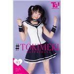 【コスプレ】 トキメキグラフィティ TG VIP ジップアップセーラーグラフィティ BOX