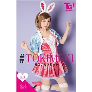 【コスプレ】 トキメキグラフィティ TG VIP パステルラビットグラフィティ BOX