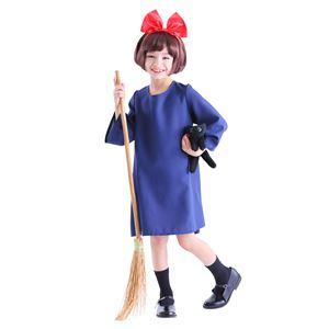 【コスプレ】 魔女の宅配屋さんキッズ120 (子供用/キッズ)
