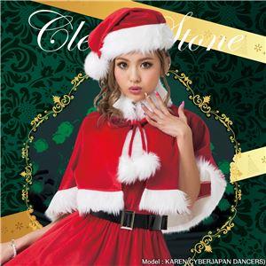 【クリスマスコスプレ 衣装】 2ピースケープサンタ