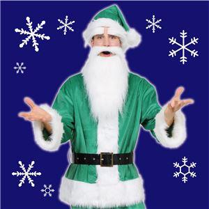 【クリスマスコスプレ 衣装】 GOGOサンタサン(グリーン)