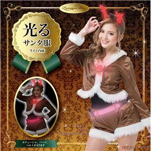 【クリスマスコスプレ 衣装】光る! エレクトリックホットパンツトナカイ
