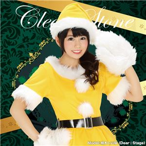【クリスマスコスプレ 衣装】 カラフルサンタ(イエロー)