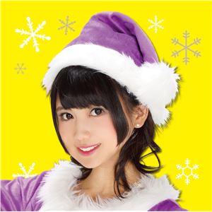 【クリスマスコスプレ 衣装】 サンタ帽子(パープル)