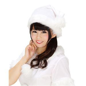 【クリスマスコスプレ 衣装】 サンタ帽子(ホワイト)