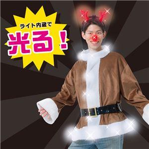 【クリスマスコスプレ 衣装】 光る!トナカイジャケット