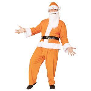 【クリスマスコスプレ 衣装】 GOGOサンタサン オレンジ