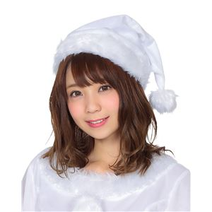 【クリスマスコスプレ 衣装】 サンタ帽子 ホワイト