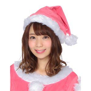 【クリスマスコスプレ 衣装】 サンタ帽子 ピンク