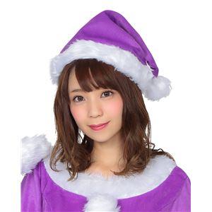 【クリスマスコスプレ 衣装】 サンタ帽子 パープル