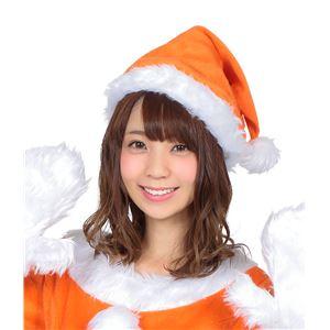 【クリスマスコスプレ 衣装】 サンタ帽子 オレンジ