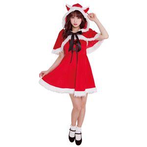 【クリスマスコスプレ 衣装】 キャットケープサンタ