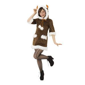 【クリスマスコスプレ 衣装】 ハッピートナカイ