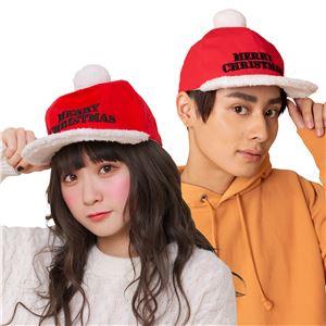【クリスマスコスプレ 衣装】 サンタキャップ