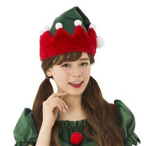 【クリスマスコスプレ 衣装】 エルフハット