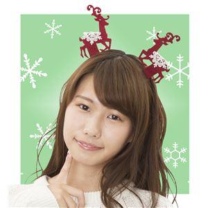 【クリスマスコスプレ 衣装】 レーシートナカイカチューシャ