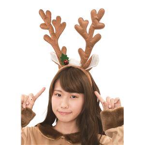 【クリスマスコスプレ 衣装】 ビッグトナカイカチューシャ