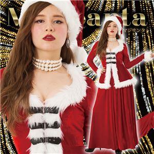 【クリスマスコスプレ 衣装】 マジサンタ エレガントロングサンタ
