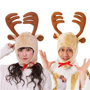 【クリスマスコスプレ 衣装】 マジサンタ マジなトナカイかぶりもの