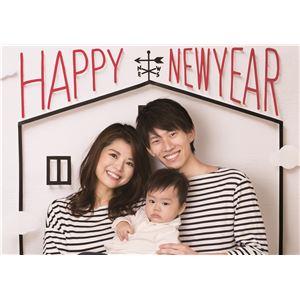 フォトポスター イエスタ Happy New Year