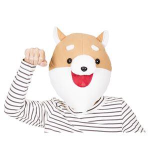 【コスプレ】わんわん柴犬かぶりもの