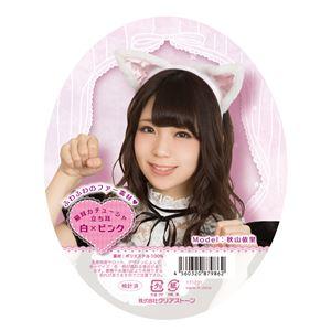猫耳カチューシャ 立ち耳 白×ピンク