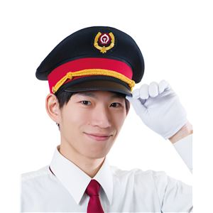 駅員さんの帽子