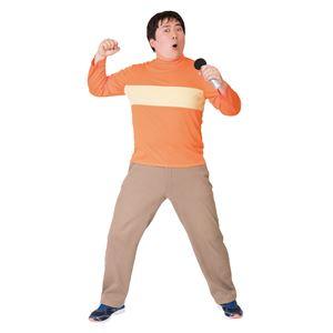 コスプレ衣装/コスチューム 【オレンジ少年】 メンズ180cm迄 ポリエステル 『なり研』 〔イベント〕