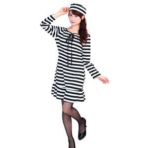 コスプレ衣装/コスチューム 【プリズナー】 レディース155cm〜165cm 『トキメキグラフィティ TG』