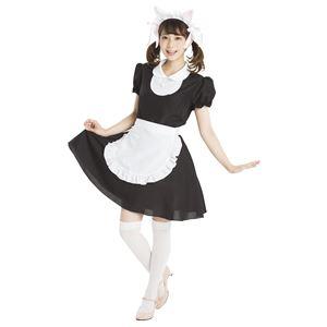 【コスプレ衣装/コスチューム】SET 猫耳メイド