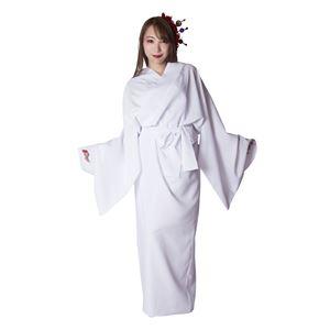 和風 コスプレ衣装/コスチューム 【着物 無地/白】 男女兼用サイズ 帯紐付き 簡単着用 『花鳥風月』