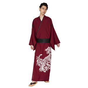 和風 コスプレ衣装/コスチューム 【着物 虎 紅】 メンズ Men's/身長 〜180cm 簡単着用 『花鳥風月』