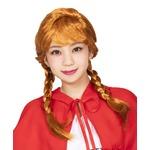 【コスプレ衣装/コスチューム】 カツランド 赤毛のおさげちゃん