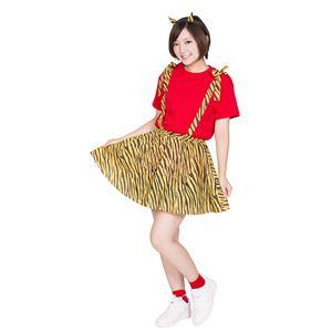 コスプレ衣装/コスチューム 【鬼っこジャンパースカートセット】 Ladies/身長:155〜165cm サイズ調整可 簡易仮装