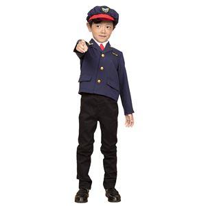 コスプレ衣装/コスチューム 【運転手さん 120cmサイズ】 子供用 ハロウィン おままごと お遊戯会 『キッズジョブ』