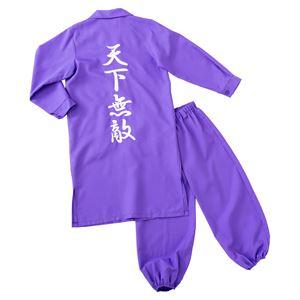 【コスプレ衣装/コスチューム】レディース特攻服 天下無敵 紫