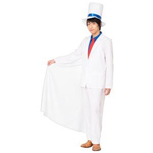 【コスプレ衣装/コスチューム】なり研 スタイリッシュマジシャン NP