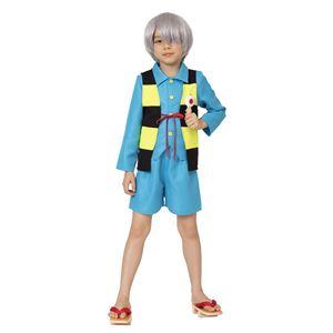 【コスプレ衣装/コスチューム】ゲゲゲの鬼太郎公式 鬼太郎 キッズ 140cm