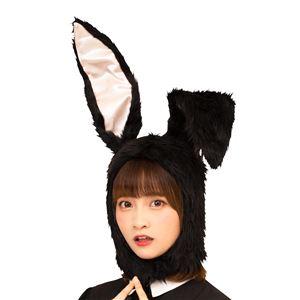 【コスプレ衣装/コスチューム】 もふもふうさたん 黒