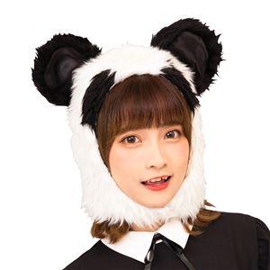 【コスプレ衣装/コスチューム】 もふもふパンダさん