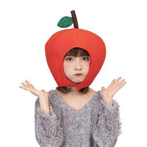 【コスプレ衣装/コスチューム】 かぶりもん りんごのかぶりもの 〔ハロウィン パーティー 宴会〕