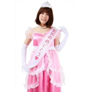 宴会タスキ/コスプレ衣装 【結婚おめでとう】 幅14.5cm 長さ77cm 〔イベント パーティー〕
