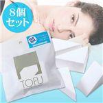 TOFU プロフェッショナルメイクアップスポンジ【4P×2セット】