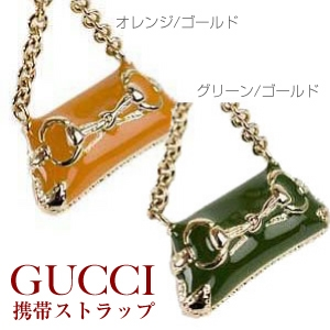 GUCCI(グッチ)ブランド携帯ストラップ【バーゲン通販】