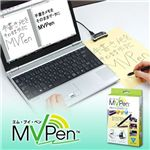 MVpen(エム・ブイ・ペン) MVP-1