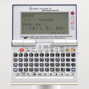 マトリックス翻訳機 GT-1400i インターナショナル版