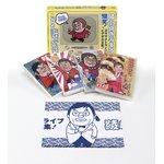 綾小路きみまろ 「爆笑! エキサイトライブビデオ大全集!」DVD4枚組