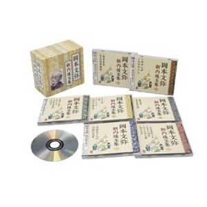 岡本文弥 新内珠玉集 CD7枚組