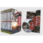 【訳あり・在庫処分】日本の世界遺産 DVD12枚組